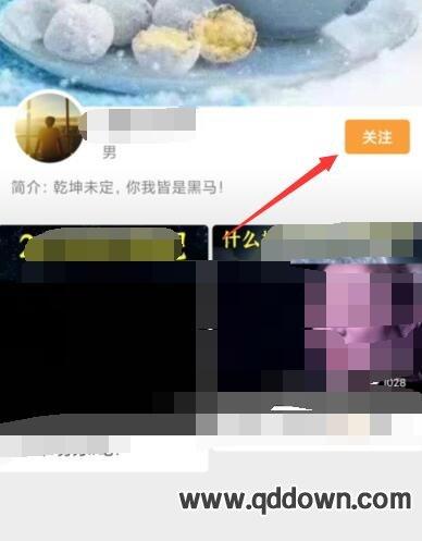 微信怎么在视频号中关注别人