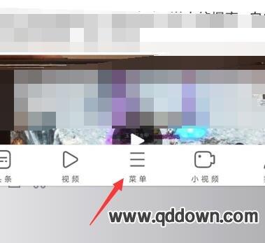 uc浏览器自动安装应用怎么开启和关闭