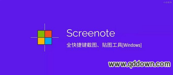 Screenote