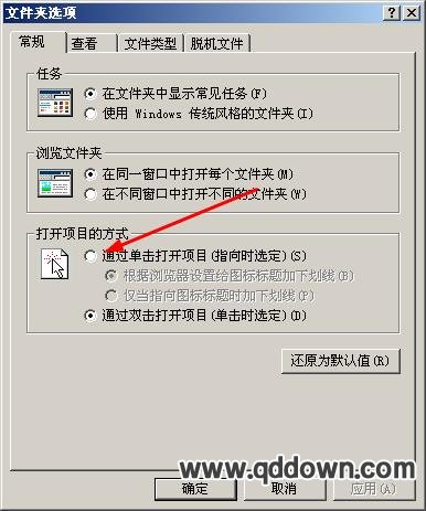 电脑文件夹双击打开怎么改成单击打开