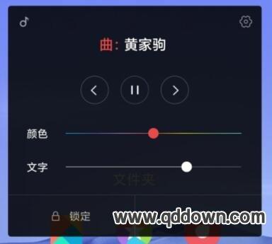 小米音乐怎么设置桌面歌词显示