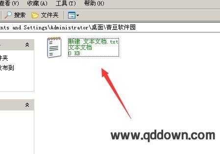 XP系统文件夹如何设置密码,xp文件夹怎么加密