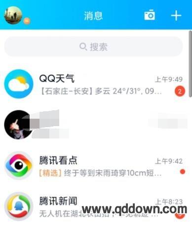 手机QQWindowsqq已登录怎么关闭