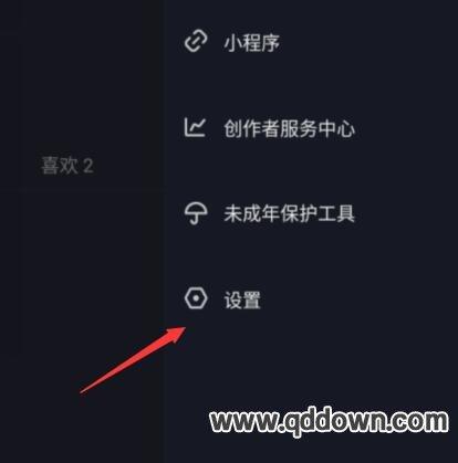 抖音账号锁定在哪里设置,怎么操作