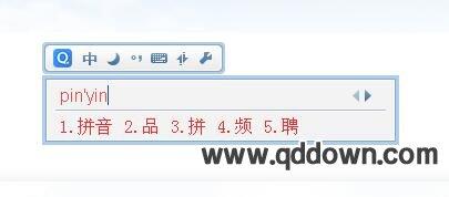 qq拼音输入法字体颜色怎么设置
