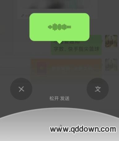 小米提示当前系统处于通话状态默认仅可调节通话音量