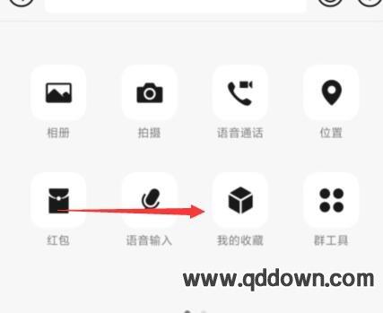 快手视频怎么添加到微信收藏当中