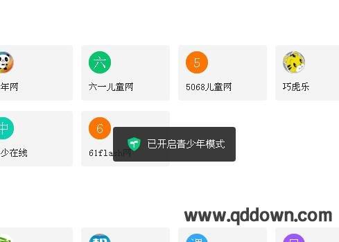 360浏览器青少年模式怎么设置,开启方法