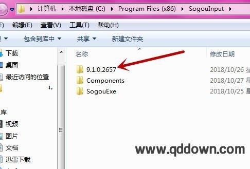 caption什么弹窗,搜狐微门户怎么彻底关闭