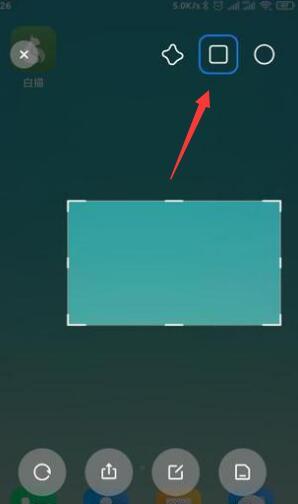 miui12任意形状截屏在哪里,怎么使用