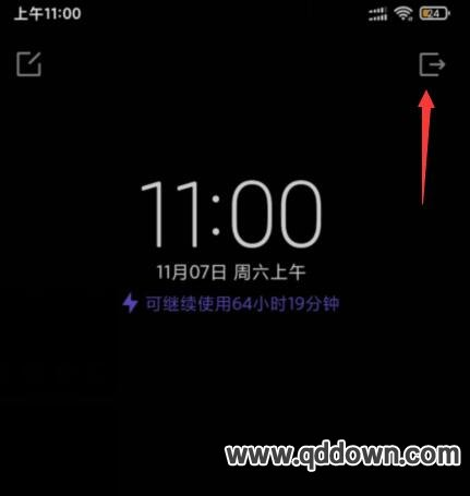 小米手机怎么开启和关闭超级省电
