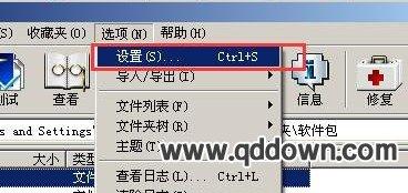 压缩软件怎么添加到右键菜单?WINRAR添加到右键菜单的方法