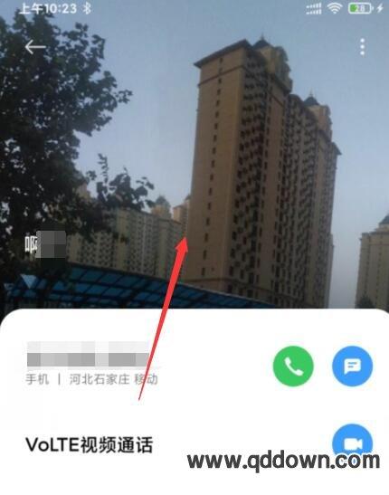 小米手机联系人通话背景怎么设置