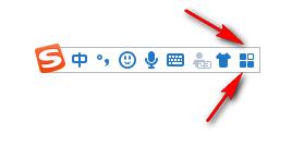 怎么用搜狗输入法怎么截屏(截图)?用搜狗输入法截屏的方法