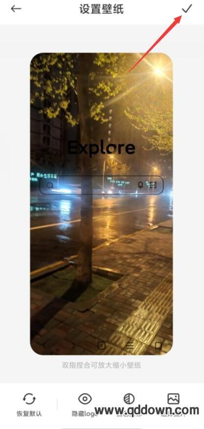 小米浏览器主页自定义背景图片怎么设置