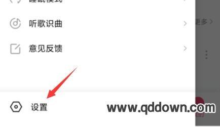 小米手机音乐怎么切换服务,使用QQ音乐播放