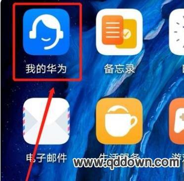 华为手机怎么把系统升级成鸿蒙系统