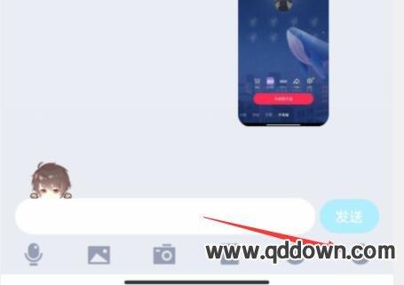 手机QQ怎么分享屏幕声音,分享屏幕没声音怎么办