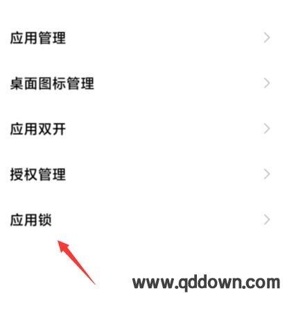 小米手机桌面图标怎么隐藏,隐藏后怎么恢复