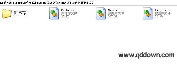 电脑QQ聊天记录保存在哪,怎么导出来