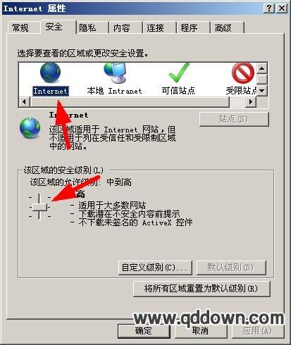 360浏览器提示证书风险不被信任怎么解决