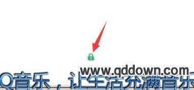 QQ音乐桌面歌词怎么锁定解除锁定
