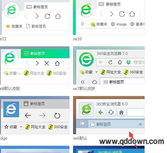 360浏览器的internet选项在哪里